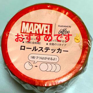 MARVEL - 【新品】MARVEL マーベルロールステッカー