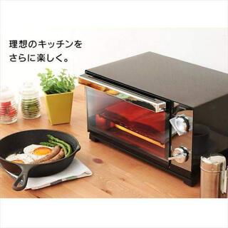 アイリスオーヤマ - アイリスオーヤマ ミラー調オーブントースター POT-413-B