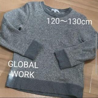 グローバルワーク(GLOBAL WORK)のキッズ グローバルワーク トレーナー XL (ニット)