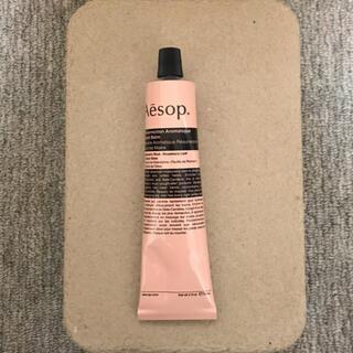 Aesop - 新品未使用 Aesop イソップ ハンドクリーム