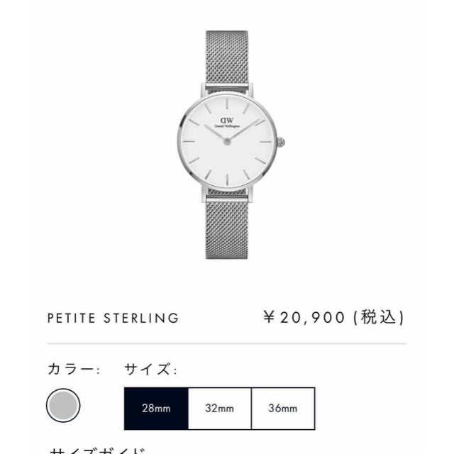 Daniel Wellington(ダニエルウェリントン)の時計とバングルの2set レディースのファッション小物(腕時計)の商品写真