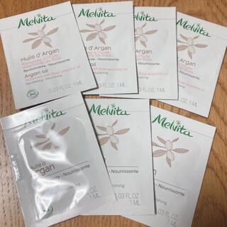 メルヴィータ(Melvita)のMelvita スキンオイル 2種類 サンプル (サンプル/トライアルキット)