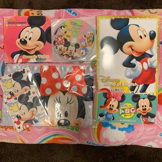 ディズニー(Disney)のDWE サンプルセット(知育玩具)