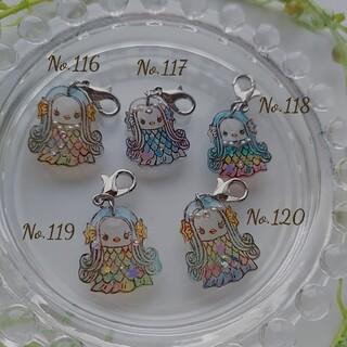 No.116  マスクチャーム♪ カラフルあまびえ様