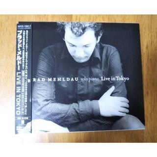 ブラッド・メルドー 2枚組CD「LIVE IN TOKYO」(ジャズ)