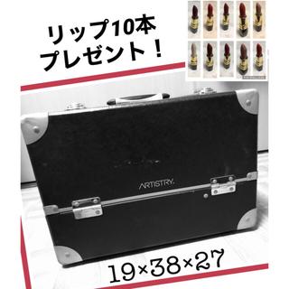 アムウェイ(Amway)のメイクボックストレイ3個付 大容量 プロ仕様 軽量 丈夫な ハードケース(メイクボックス)