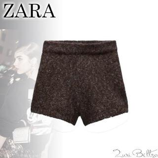 ZARA - 【即完売商品】ZARAツイストヤーンパンツ