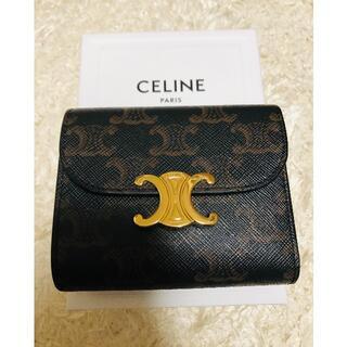 セリーヌ(celine)のセリーヌ トリオンフの財布(財布)