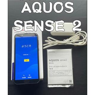 アクオス(AQUOS)のスマートフォン AQUOS sense2(32 GB SIMフリー)(スマートフォン本体)