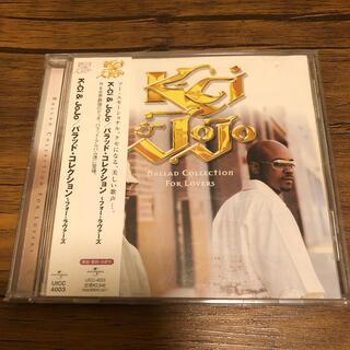 バラッド・コレクション~フォー・ラヴァーズ(R&B/ソウル)