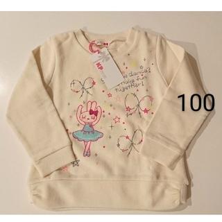 KP - KP ニットプランナー 100 トレーナー 子供服 女の子 トップス 新品