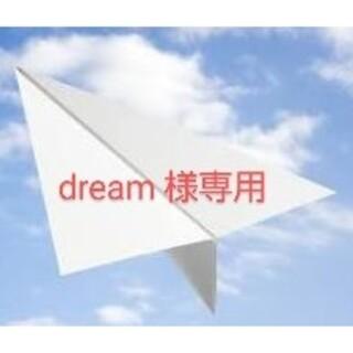 【dream様専用】ラウンドワンの株主優待券 + 汚職事件3枚(ボウリング場)
