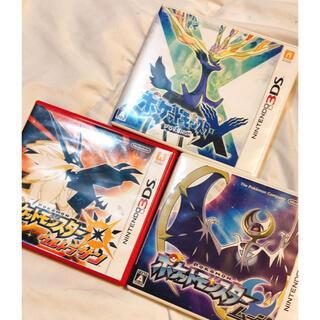 ニンテンドー3DS - ポケモン 3DS セット販売