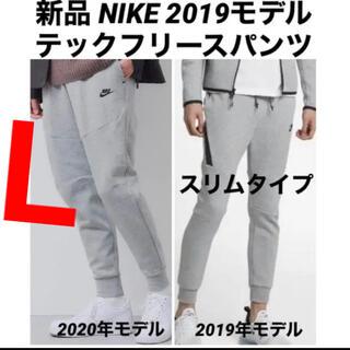 ナイキ(NIKE)のNIKE ナイキ テック フリース ジョガーパンツ グレー Lサイズ(その他)