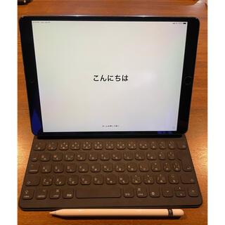 iPad -  iPad Pro(10.5inch)+アクセサリセット(おまけ付)