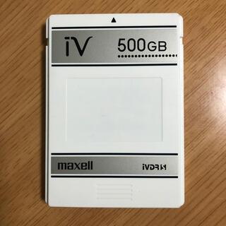 マクセル(maxell)のivDR-S 500GB maxell ジャンク品(その他)