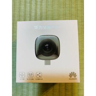 HUAWEI - 日本未発売 Huawei 全天球360度カメラ VR対応 Android
