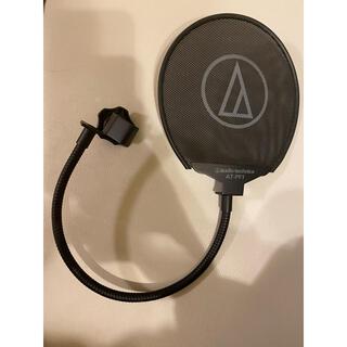 オーディオテクニカ(audio-technica)のオーディオテクニカAT-PF1 ポップフィルター(マイク)