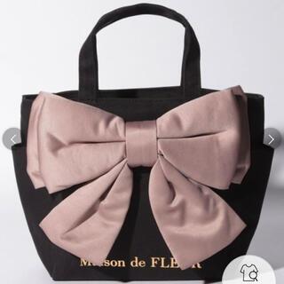 メゾンドフルール(Maison de FLEUR)の新品未使用!メゾンドフルール ビッグリボンsトートバッグ(トートバッグ)