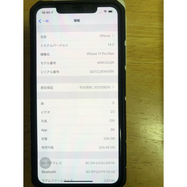 iPhone(アイフォーン)のiPhone11 pro MAX 256G シームフリー スマホ/家電/カメラのスマートフォン/携帯電話(スマートフォン本体)の商品写真