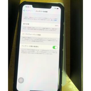 iPhone - iPhone11 pro MAX 256G シームフリー