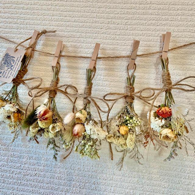 お花たっぷりドライフラワー スワッグ ガーランド❁105黄色レモンイエロー花束 ハンドメイドのフラワー/ガーデン(ドライフラワー)の商品写真