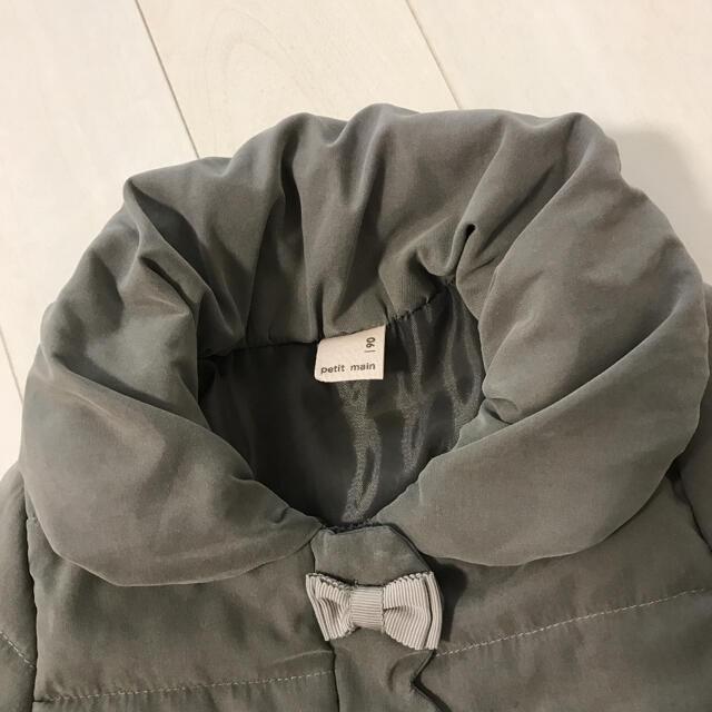 petit main(プティマイン)のプティマイン♡ジャケット サイズ90 キッズ/ベビー/マタニティのキッズ服女の子用(90cm~)(ジャケット/上着)の商品写真