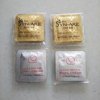 ミシャ(MISSHA)の韓国コスメ   ラサクリーム  12包(サンプル/トライアルキット)