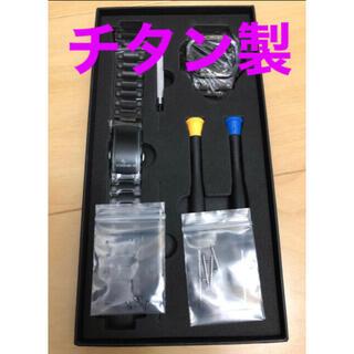 ジーショック(G-SHOCK)のG-SHOCK DW-5600 チタン カスタム ベゼルバンド ブラック メタル(金属ベルト)