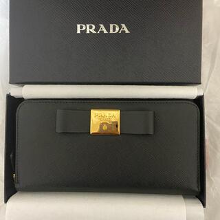 PRADA - プラダ リボン 長財布 未使用