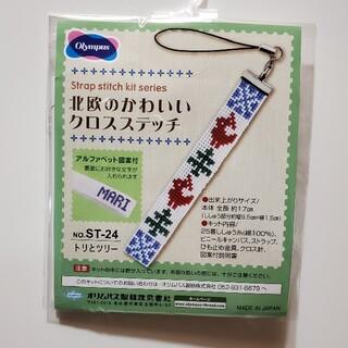 刺繍キット オリムパス 北欧 かわいいクロスステッチ