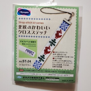OLYMPUS - 刺繍キット オリムパス 北欧 かわいいクロスステッチ