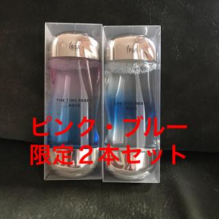 イプサ(IPSA)のイプサザ・タイムRアクア限定2本セット(化粧水/ローション)