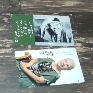 【未使用】テレホンカード