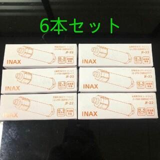 新品★LIXIL(INAX) LIXIL浄水カートリッジJF-22 6本セット(浄水機)