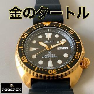 セイコー(SEIKO)の【新品】セイコー タートル ダイバーズ SEIKO PROSPEX メンズ腕時計(腕時計(アナログ))