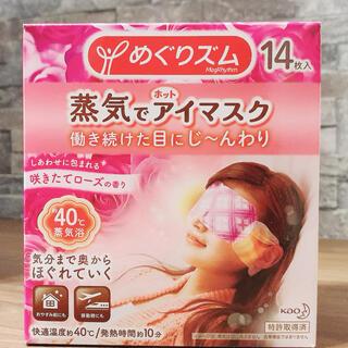 花王 - 送料込み♡めぐりズム 14枚 ローズの香り 箱ボックス 新品未使用 未開封