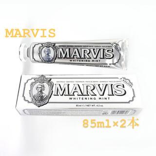 マービス(MARVIS)のMARVIS マービス 歯磨き粉 ホワイトミント 85ml×2個(歯磨き粉)