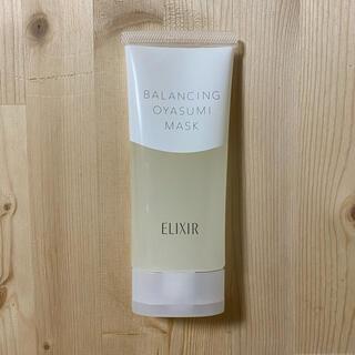 ELIXIR - エリクシールルフレ バランシングおやすみマスク
