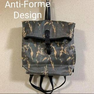 Anti-Forme Design リュック