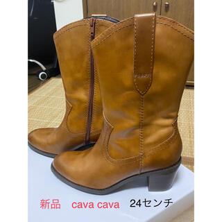 サヴァサヴァ(cavacava)の近日掲載終了【新品】cava cava ミドルブーツ 24センチ(ブーツ)