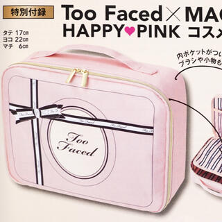 トゥフェイス(Too Faced)の非売品Too Faced コスメポーチ MAQUIA 11月号(ポーチ)