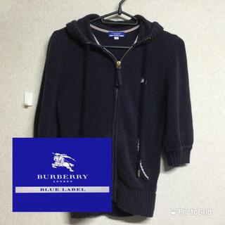 BURBERRY BLUE LABEL - ★早い者勝ちSALE!★バーバリーブルーレーベル 7分丈サマーニットパーカー