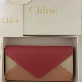 クロエ(Chloe)のクロエ 長財布 新品(財布)