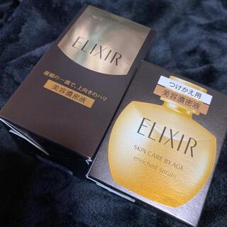 ELIXIR - 美容液