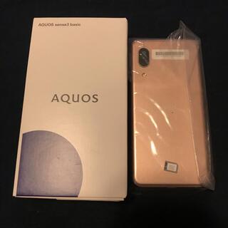 アクオス(AQUOS)の新品未使用♡AQUOS SHV48 ライトカッパー(スマートフォン本体)