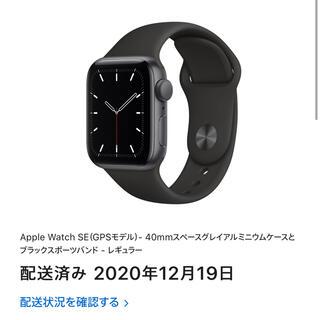 Apple Watch - Apple Watch SE (GPSモデル)40mm スペースグレイ