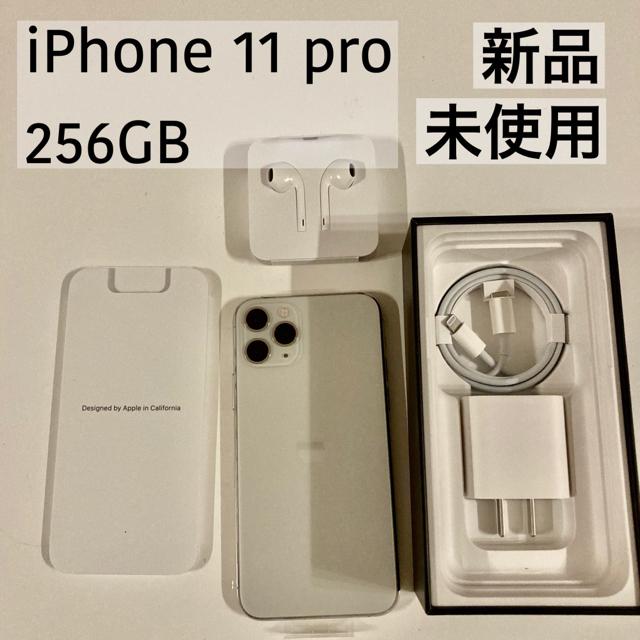 iPhone(アイフォーン)のiPhone 11pro 256GB 新品 スマホ/家電/カメラのスマートフォン/携帯電話(スマートフォン本体)の商品写真