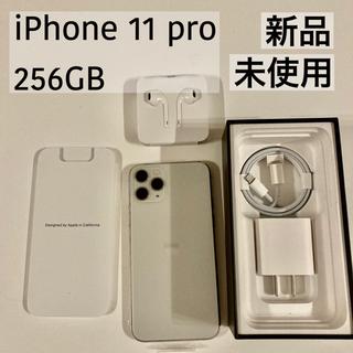 iPhone - iPhone 11pro 256GB 新品