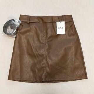 GRL - グレイル レザースカート キャメル